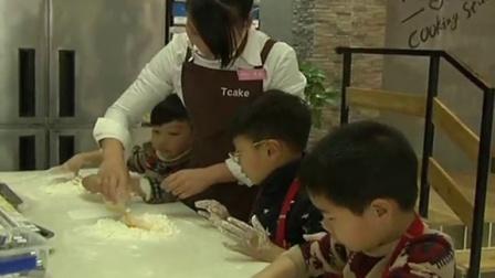 缇客蛋糕DIY (TCAKE料理工作室)
