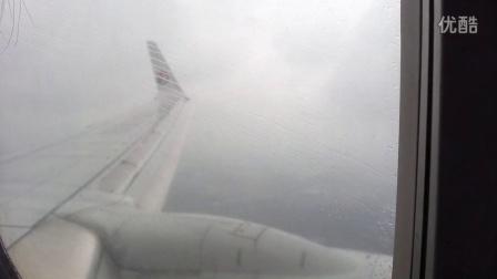 飞机降落于宁波栎社国际机场