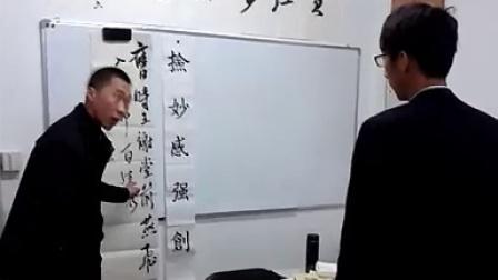成人书法教学-昆山三人行教育QQ:3053076205