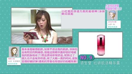 淘最新靓点-20150409-no463-人气毛孔护理产品排行榜(上)