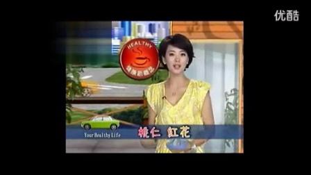 元气四物汤的功效介绍及详细做法_标清