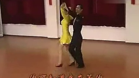 _三步舞曲_视频
