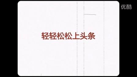 张传俊和陆学贤结婚了  婚礼在罗定国际酒店和云浮颐东国宴大酒店隆重举行 今年必须参加的婚礼  全球密切关注的婚礼 什么是分板机 什么是SMT生产线设备
