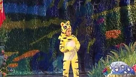 儿童小品《小武松与小老虎》