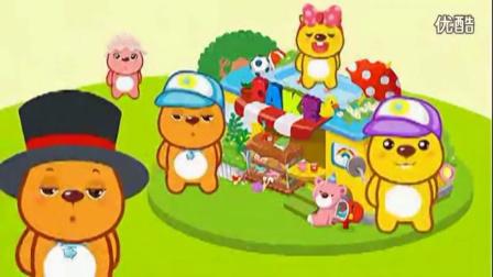 动画版小苹果广场舞儿童歌曲视频大全100首