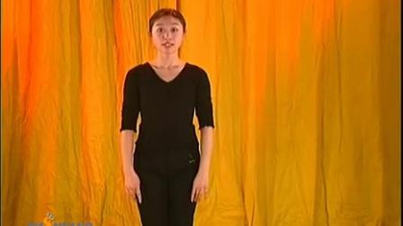古典舞身韵组合训练