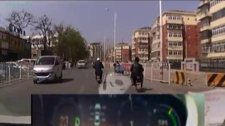 比亚迪秦 纯电行驶 综合路况 里程测试