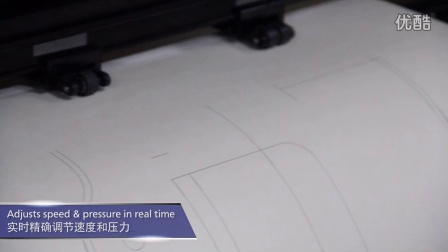 SmartMRT切割喷墨绘图机