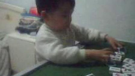 张家郡打麻将