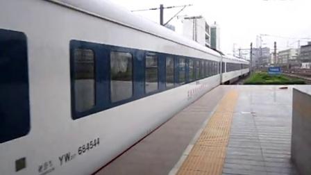 Z53(临沧号)郑州站出站