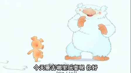 小猪威比介绍