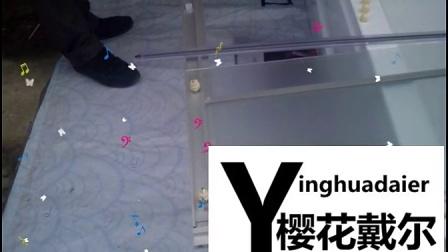 樱花戴尔品牌卫浴长方形整体淋浴房602安装视频