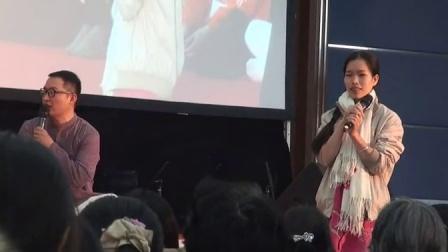 2015年Mahavria国际交流会家人分享部分下