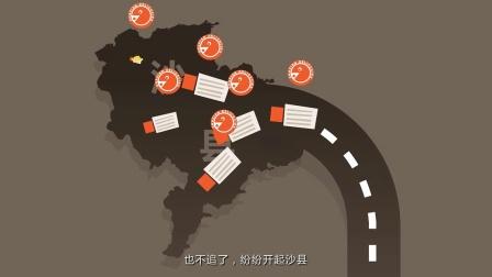 沙县凭什么年赚60亿元 140812