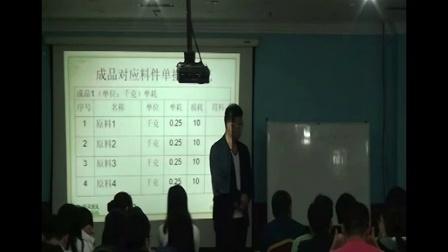 中国外贸精英网岗前培训之加工贸易海关验厂及手册办理(10)