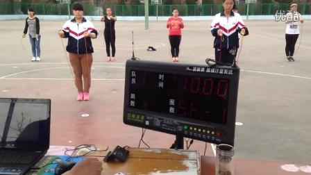 忻州中考跳绳