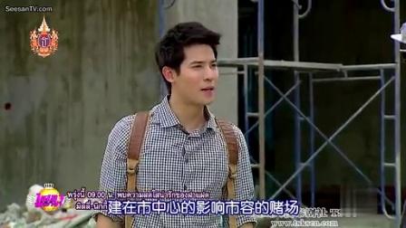 [TSTJ][Mai Sin Rai Fai Sawat][07][TH_CN]