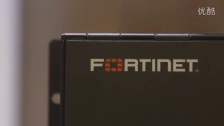 Fortinet- The New Global Security Reality
