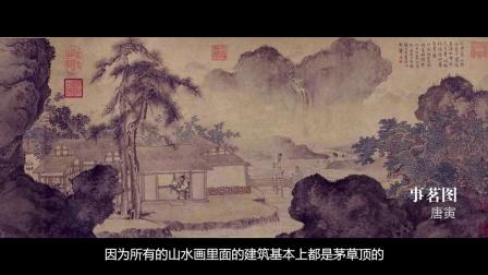 全中国最美的猪圈,恨不得全家搬进去住!