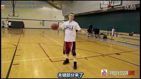 AND1街球高手Professor传授炫目过人技术:底线背后运球【中文字幕】