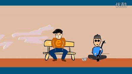 乐明动画-三块石说唱MTV《爱情上甘岭》