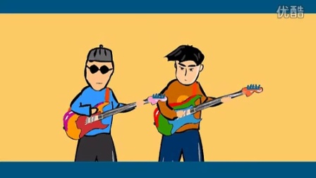 乐明动画-三块石说唱MTV《啥也不是》