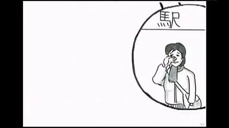 日本纯爱动画:【钟摆】时间 爱情 夫妻的一生 超感人!