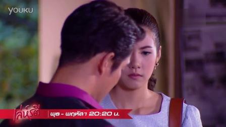 【泰國流行音樂吧】《新美人計》預告最終回
