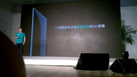 2014新旗舰IUNIU3北京发布会全程视频(1)_高清-活泼