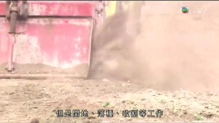 TVB 星期日档案 2015-04-12 半途出家当农夫