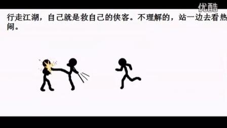【欢欢大巴】经典GIF动态图搞笑视频集锦第5期——原创我的邻居是exo水发胭脂版小苹果_高清