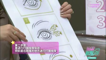 淘最新靓点-20150413-no465-人气黑眼圈产品排行榜(上)