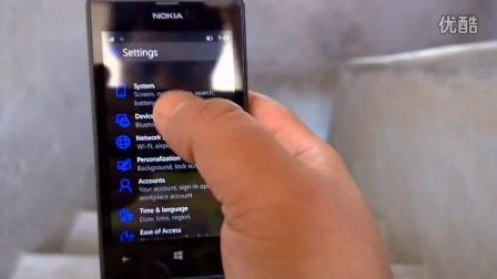 Windows 10手机版10051 多任务视图 防盗重置保护 键盘