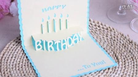 可可黛伊2015新款欧式可爱糖果色贺卡3D贺卡pop up card 生日贺卡