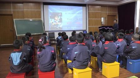 姚直元五年級欣赏课电影音樂《海德薇格主题》六年級内容