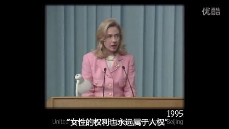 女性身份:希拉里·克林顿竞选征程的双刃剑