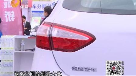 凯翼汽车第一款A0两厢家轿凯翼C3R正式亮相齐鲁春季车展