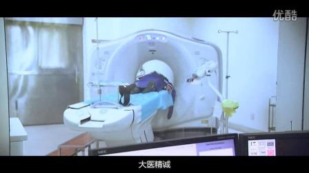 广汉市人民医院20秒TVC