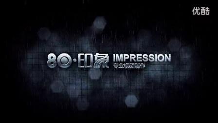 085_logo动画