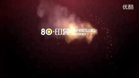 082_国外绚丽粒子logo Red