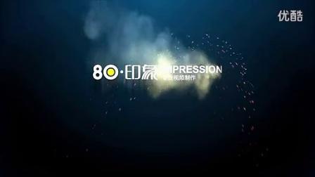 082_国外绚丽粒子logo Blue