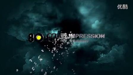 100 logo动画