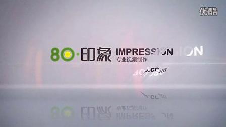 273_简洁工作室片头(1)