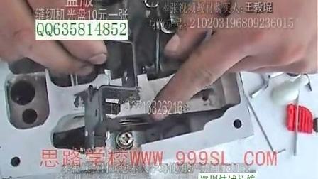 二1900电脑套结机原理与维修