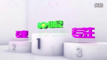 263_胜利舞台Logo演绎动画_v2