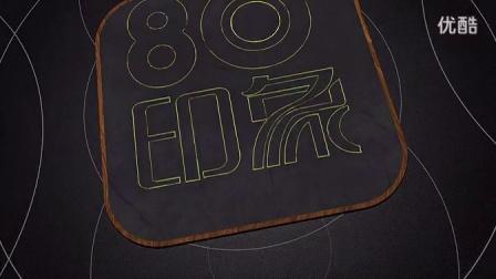 246_精美描边Logo演绎动画1