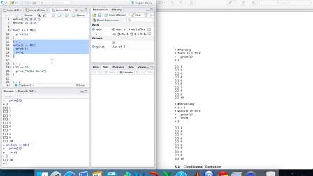 R语言入门教程 第三讲 判断语句、循环语句和自定义函数