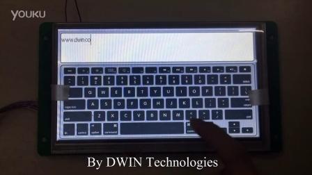 迪文DGUS屏二维码自动生成显示