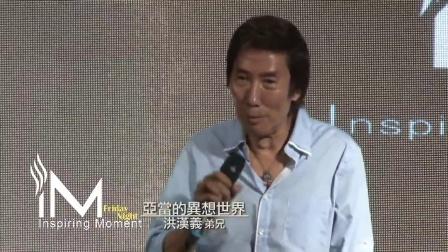 香港黑社会老大洪汉义悔改信耶稣的见证