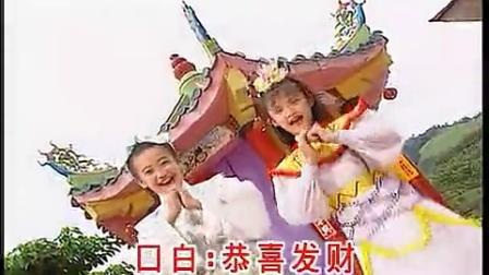 金碟豹 王雪晶&庄群施&金燕子 双星报喜_高清邱宪行,邱雪洋